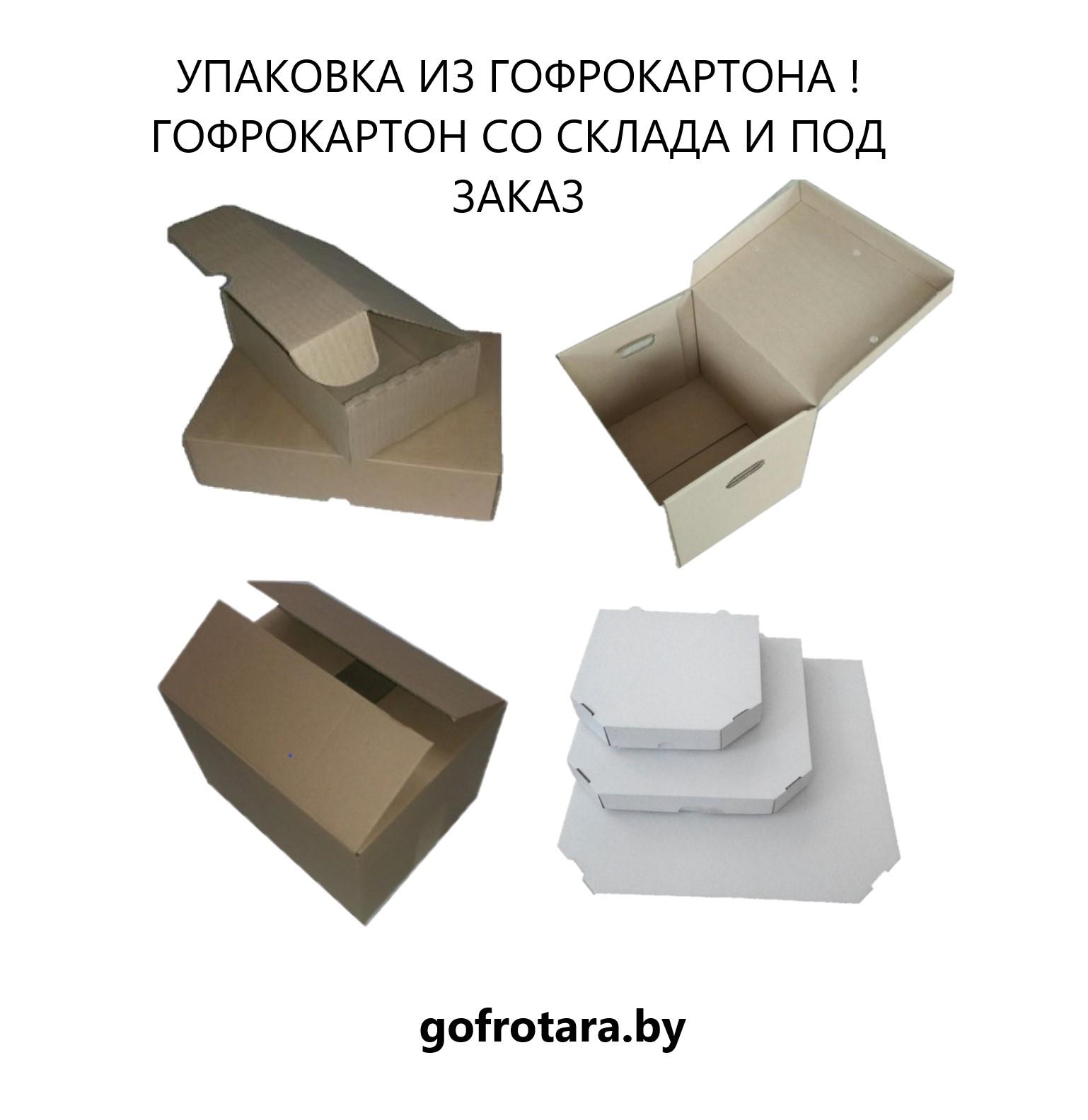 на сайт упаковочные материалы